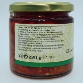chili pepper patè 220 g Campisi Conserve